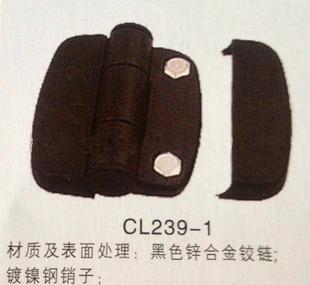 CL239-1